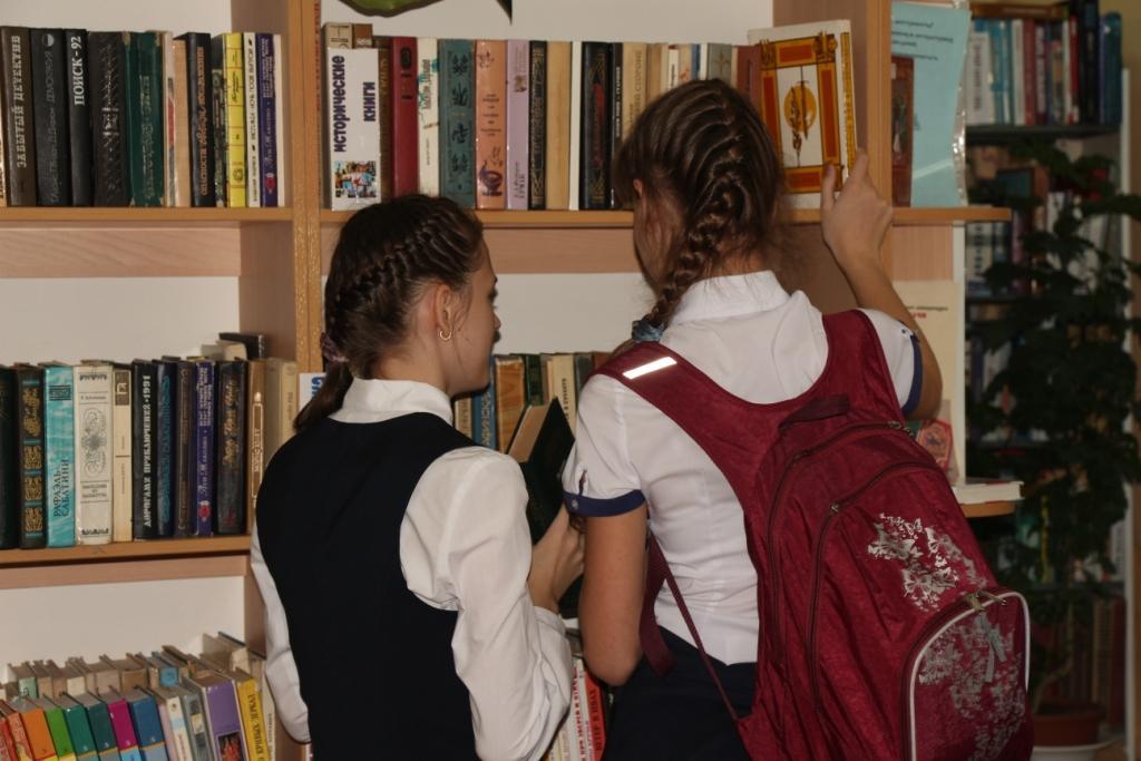 чтение, образование, повышение квалификации