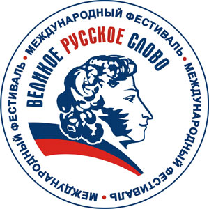 образование, руссский язык