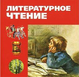 literature2