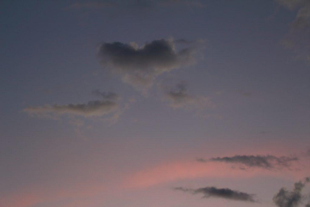 Укок, сердце, горы, небо