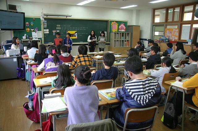 Управление в образовании. Курсы повышения квалификации